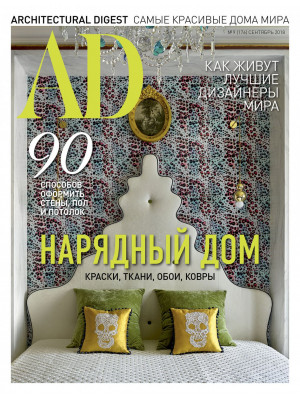 AD Russia  - September 2018